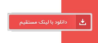 دانلود آهنگ جدید محسن ابراهیم زاده به نام علاقه محسوس