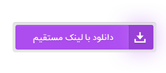 http://up.ghalebgraph.ir/up/galebgraph/authors/hamidreza/Bahman94/4/mostaghim/3.png