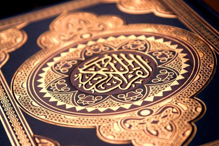 دانستیهایی از قرآن