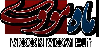 ماه مووی|دانلود فیلم و سریال،بازی،نرم افزار