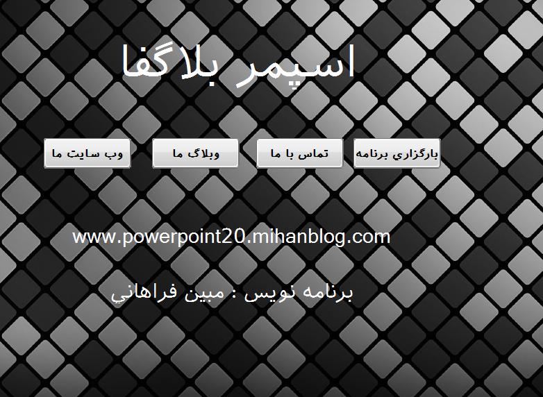 http://up.ghalebgraph.ir/up/galebgraph/file/1395/03/Untitled682572.png