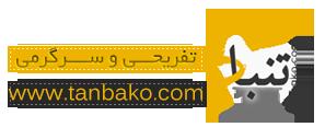 http://up.ghalebgraph.ir/up/galebgraph/ggmizban/designers_work/acrux/logo/011.png