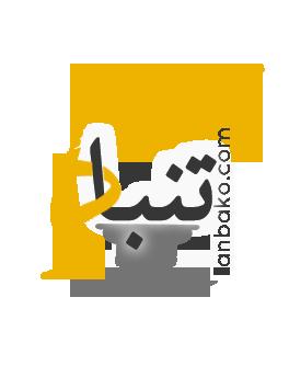 http://up.ghalebgraph.ir/up/galebgraph/ggmizban/designers_work/acrux/logo/06.png