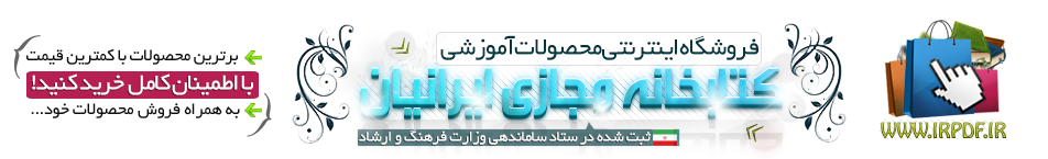 طراحی هدر سایت ( کتابخانه مجازی ایرانیان) به اتمام رسید