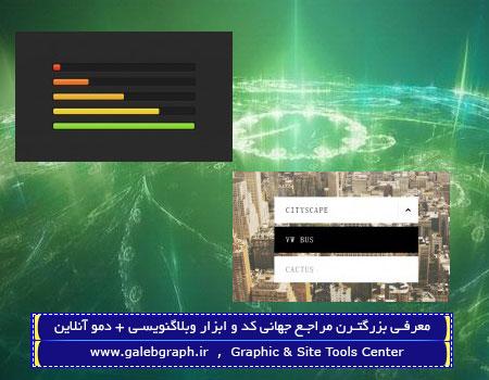 معرفی مراجع جهانی کد و ابزار حرفه ای وبلاگ