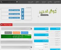 قالب زیبای سایت برگ گراف barggraph.com برای 8 سرویس وبلاگدهی