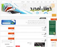 قالب زیبای سایت مجله ها majaleha.ir برای 8 سرویس وبلاگدهی
