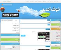 قالب زیبای سایت تک دیزاین tak-design.ir برای 8 سرویس وبلاگدهی