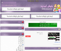 ورژن قالب سایت زیرمیزی(zirmizi.net) برای 8 سرویس وبدهی
