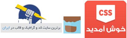فروش نفت ایران - صرفا جهت اطلاع