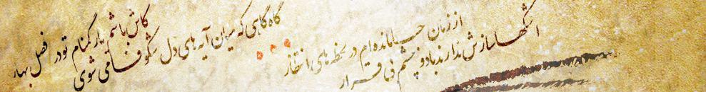 عنوان عکس